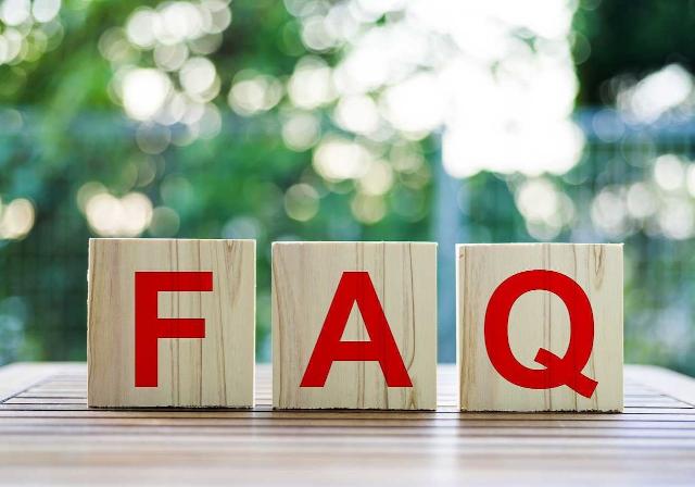 FAQ ~ よくある質問